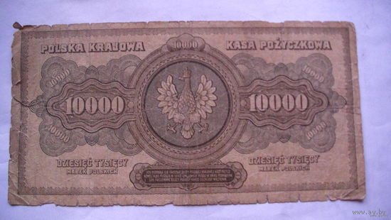 Польша 10000 марок 1922г. редкая. распродажа