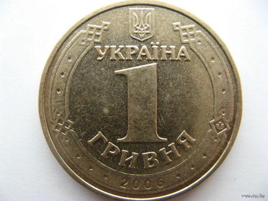 Украина 1 гривна 2006 г. Владимир Великий
