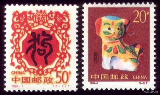 2 марки 1994 год Китай 2515-2516