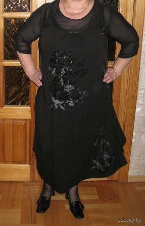 Красивая и стильная двойка. Сарафан и блуза сетка. Отлично смотриться на фигурке 56-58 размера. Хорошее качество, покупала дорого. Отлично подойдет на Новогодний огонек))