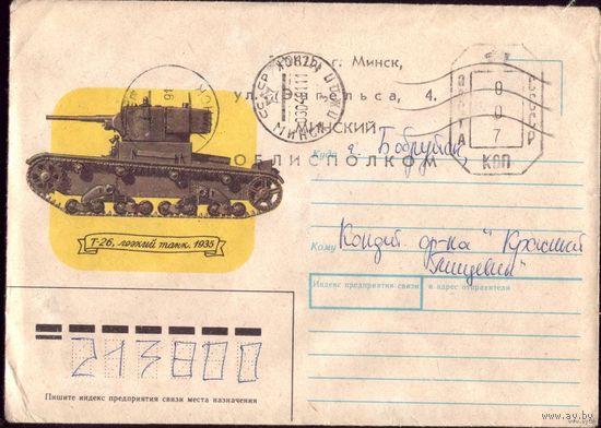 Танк Т-26 No1