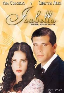 """Исабелла, влюбленная женщина / Isabella, mujer enamorada. Все 140 серий. (Перу, 1999) Ремейк аргентинского сериала """"Мануэла"""". Скриншоты внутри"""
