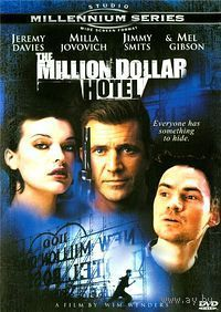 Отель Миллион Долларов  / The Million Dollar Hotel (Милла Йовович,,Мэл Гибсон,Джереми Дэвис) DVD-5