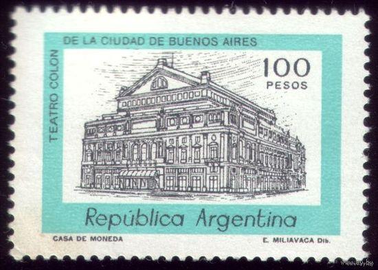 1 марка 1978 год Аргентина