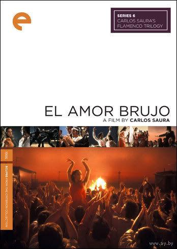 Колдовская любовь / El Amor brujo / A Love Bewitched (Карлос Саура / Carlos Saura) DVD9