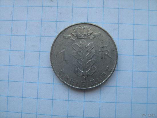 Бельгия 1 франк 1977г.(фр.)