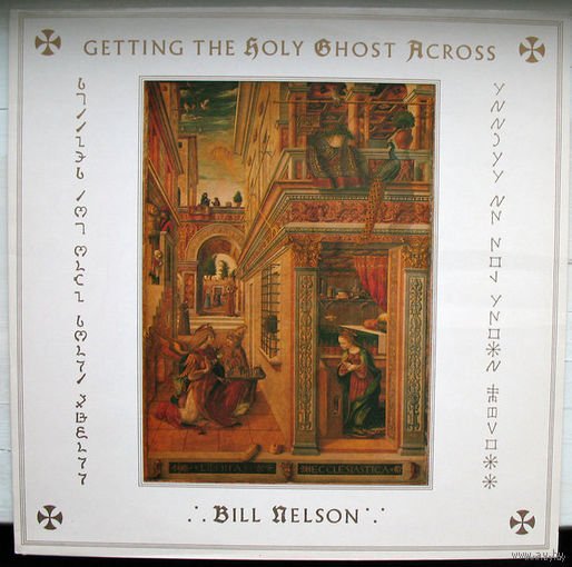 "Bill Nelson ""Getting The Holy Ghost Across"" LP, 1986"