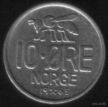 10 эре 1965 год Норвегия