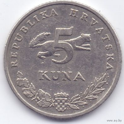 "Хорватия, 5 кун 2001 года. ""Медведь""."