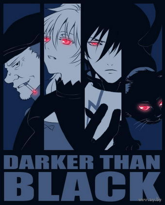 Темнее черного [ТВ-1] / Darker than Black: Kuro no Keiyakusha (Окамура Тэнсай) [TV][25 из 25]