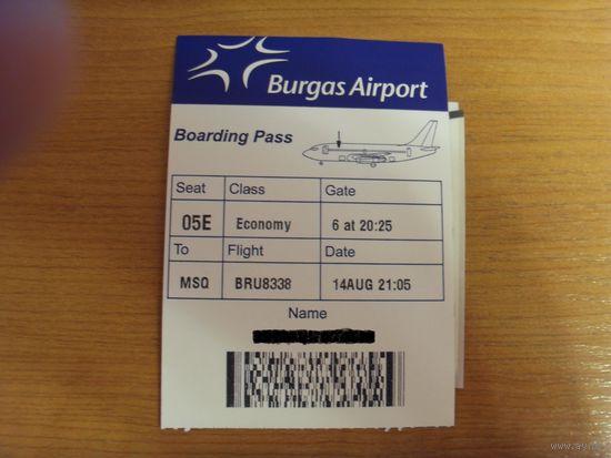 Билет на самолет Болгария