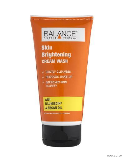 КРЕМ для умывания придающий коже сияние BALANCE Skin Brightening Cream Wash 150мл