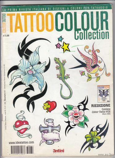 Цветные Тату Tattoo Color Журнал Альбом 2007 формат А4 80 стр