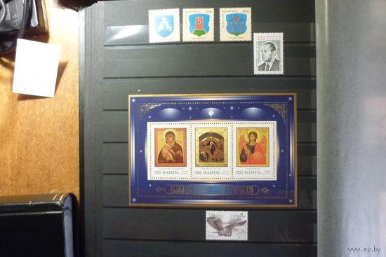 Беларусь 2005 год марки  с рубля