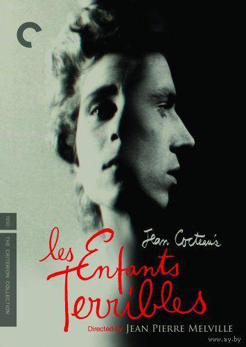 Трудные дети / Enfants terribles, Les (Жан-Пьер Мельвиль / Jean-Pierre Melville, Жан Кокто / Jean Cocteau)( DVD5 )