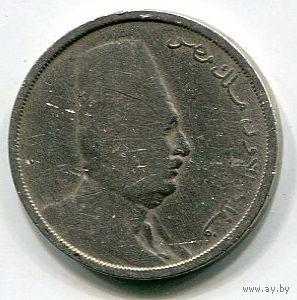 ЕГИПЕТ - 10 МИЛЛЬЕМ 1924