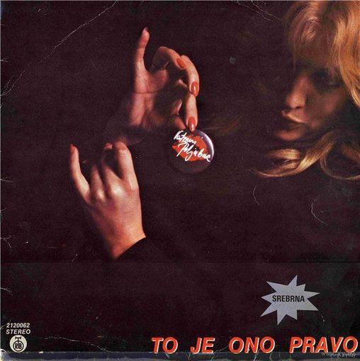 LP Vatreni Poljubac - To Je Ono Pravo (1980)