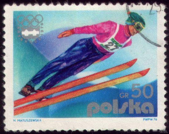 1 марка 1976 год Польша Прыгун с лыжами