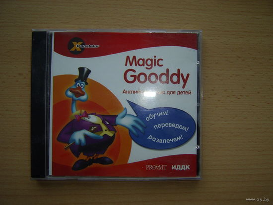 Английский язык для детей Magic Gooddy