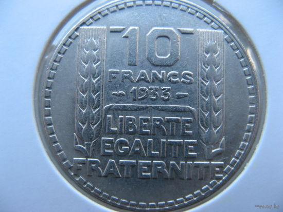Франция 10 франков 1933 г. серебро
