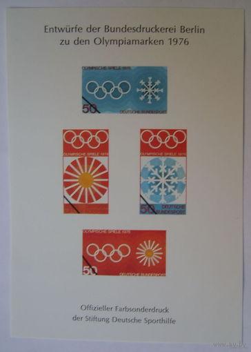 Почтовая карточка Германия олимпиада 1976г.