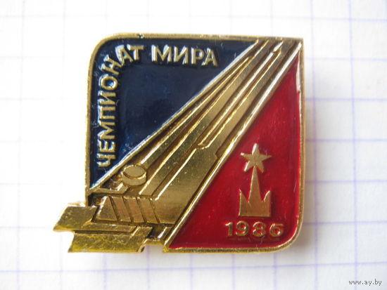 Хоккей, чемпионат мира 1986 г.