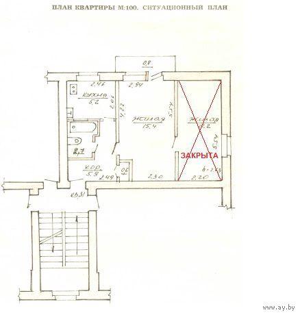Сдам 2-х комнатную квартиру(без комнаты) по договору в Гродно, Космонавтов 35