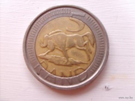 4. ЮАР 5 ранд