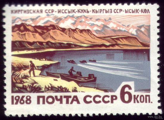 1 марка 1968 год Иссык-куль