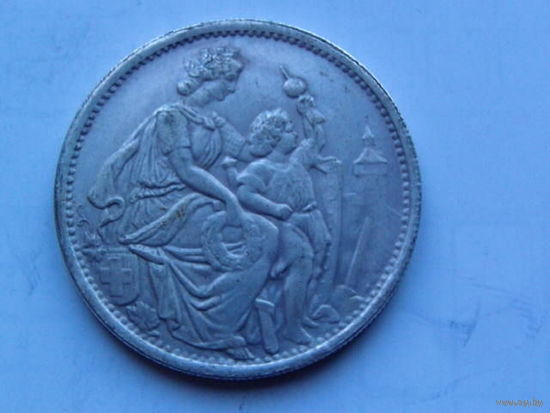 ШВЕЙЦАРИЯ 5 ФРАНКОВ 1865г. ШАУФХАУЗЕН   распродажа