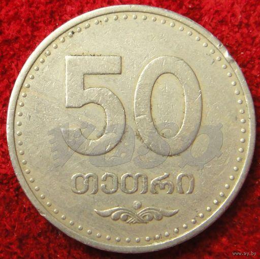 7626:  50 тетри 2006 Грузия