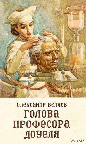 Куплю книги на украинском языке до 85-го года издания. Фантастика, Детская литература.