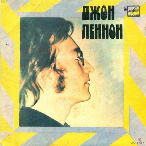 ЕР John Lennon / Джон ЛЕННОН (1084)