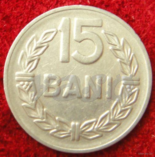 7648:  15 баней 1960 Румыния