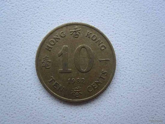 10 Центов 1982 (Гонконг) Елизавета II
