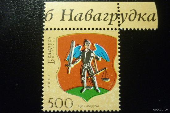 Беларусь 2006 марка  (разновидность ) с рубля