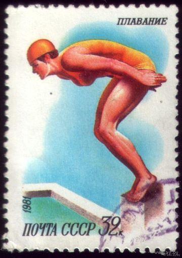1 марка 1981 год Плавание