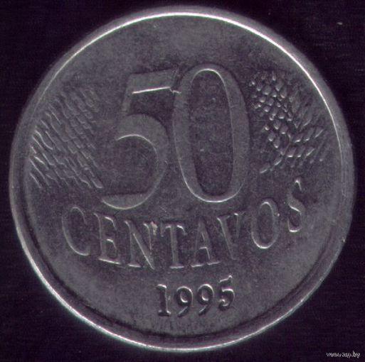 50 сентаво 1995 год Бразилия