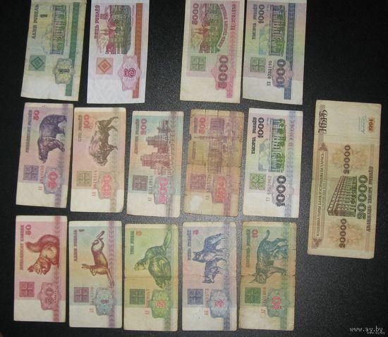 Сборка разных выпусков Беларусь рубли