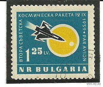 Вторая советская космическая ракета 1959 Болгария