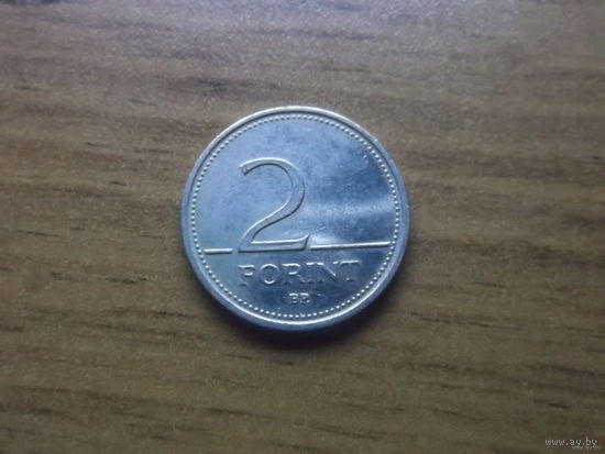 Венгрия 2 форинта 1997