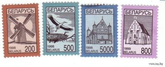 Стандарт 1998, 1999 г.