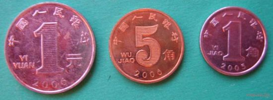 3 монеты