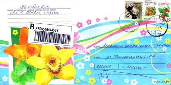 """2005. Конверт, прошедший почту """"Цветы"""""""