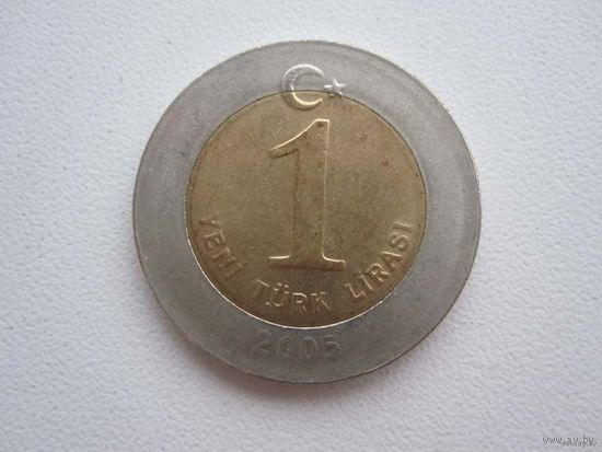 1 Лира 2005 (Турция) биметалл