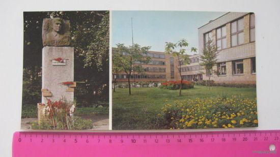 Брест  1981г  А. Наганов