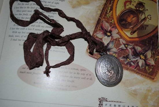 Антикварный кулон/медальон для фото 18 век., - серебро, патина, гравировка века, - далее клеймо 84 (878) и буквы M.B. либо N.B. - наличие родного ушка, раковины и исправная секретная застёжка-Винтажна