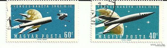 Земля-Венера. 2 марки Венгрия космос 1961