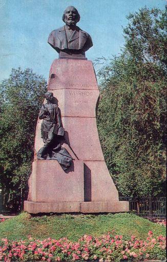 Ульяновск 1974 год Ульянов старший
