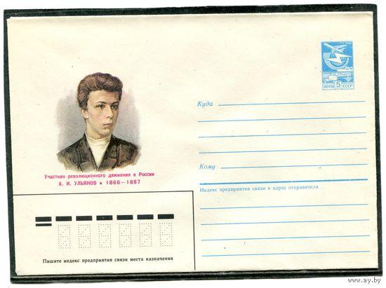 ХМК 1985. А.Ульянов